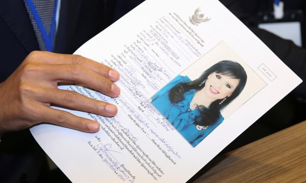 Thai election body seeks dissolution of party that nominated princess for PM