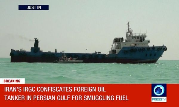 Iran seizes Iraqi oil tanker smuggling fuel in Gulf: TV